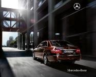 thumbs e class w212 gallery 03 1280x1024 01 2009 La nouvelle Mercedes classe E